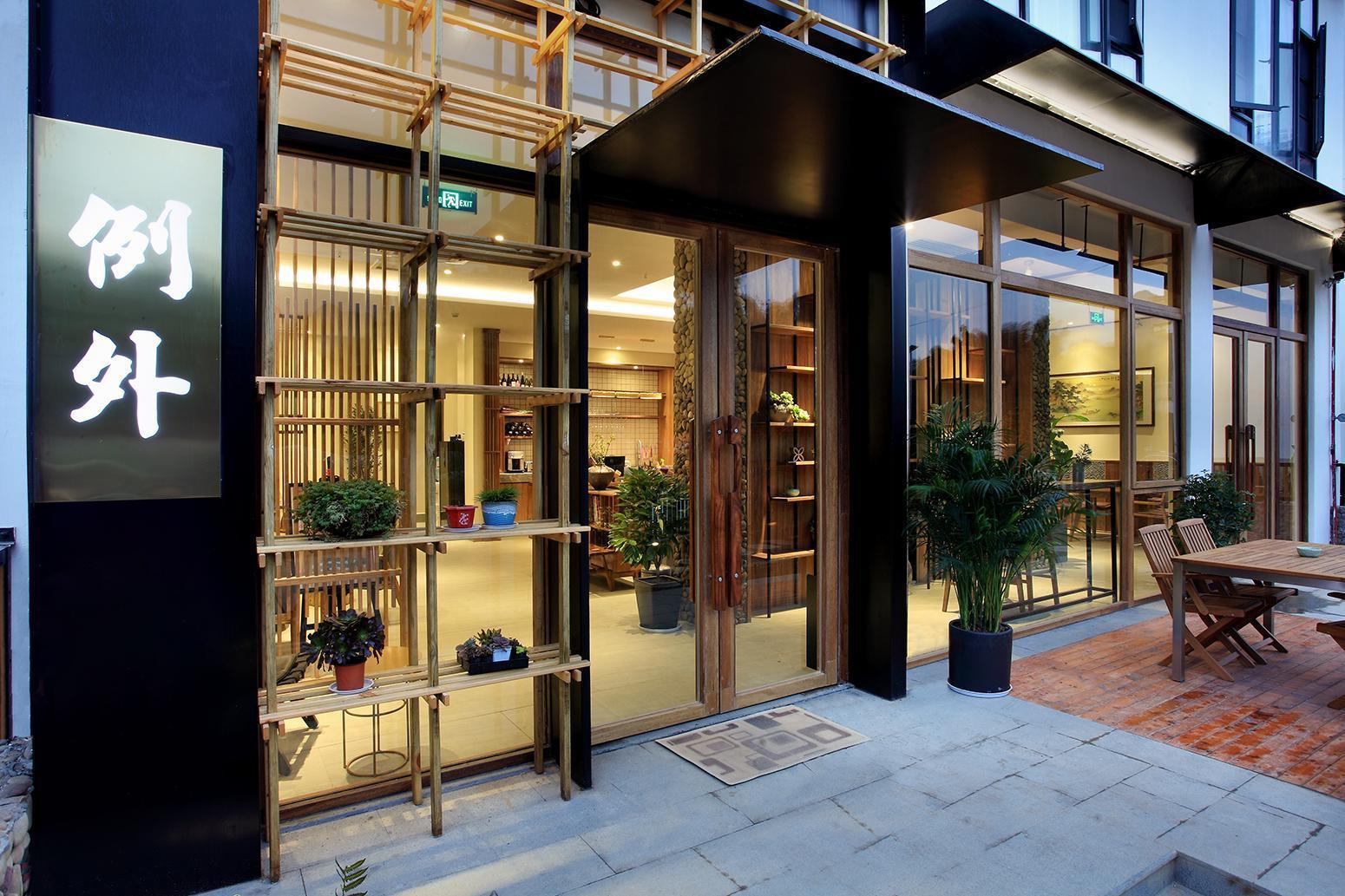 YangShuo Exception Resort