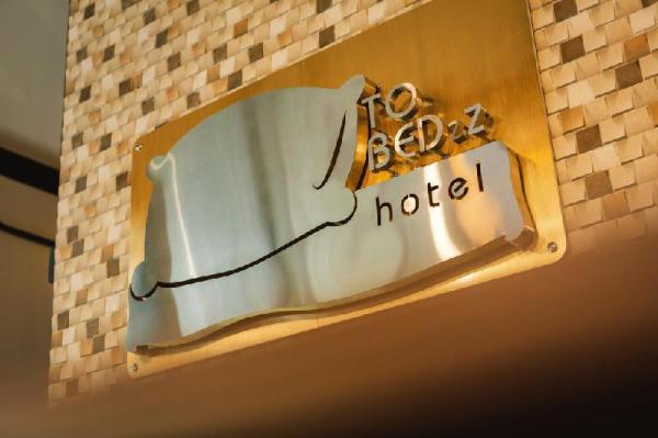 Tobedzz hotel Ranong