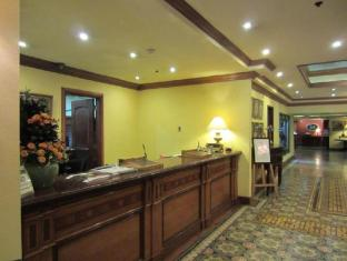 Herald Suites Hotel Manila - Reception