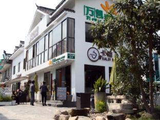 Flower Inn-China Westlake Hotel