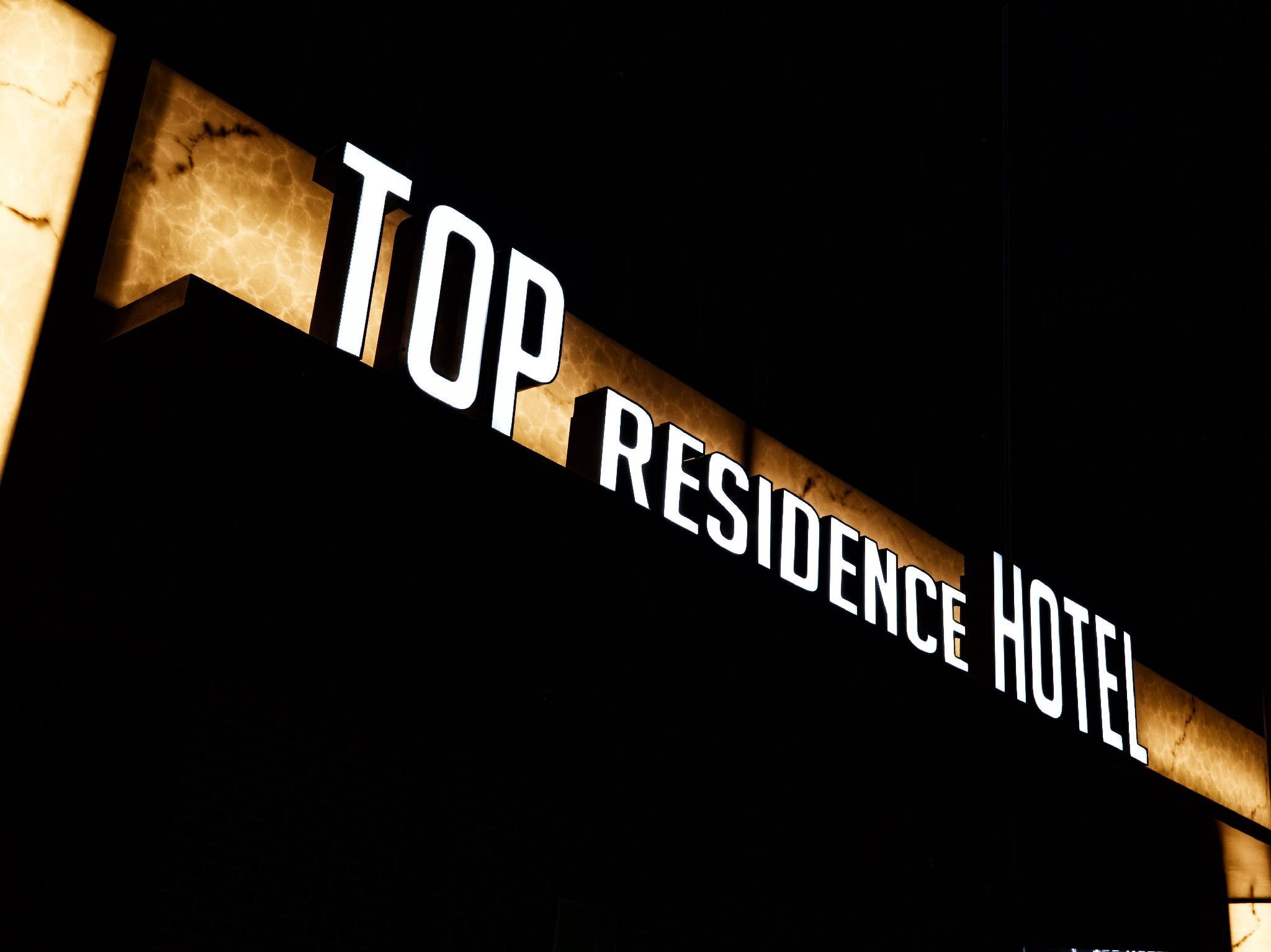 Top Hotel N Residence Insadong