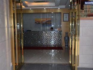 Harcourts Kailun Hotel