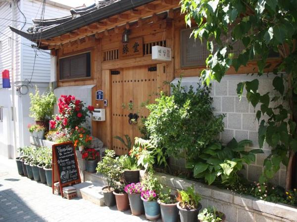 Yeondang Guesthouse Seoul