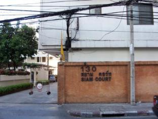 Siam Court
