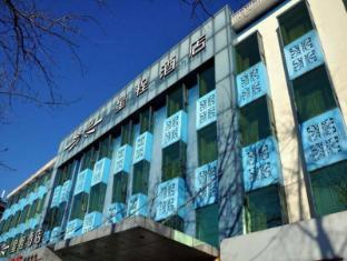 Starway Hotel Beijing Temple of Heaven