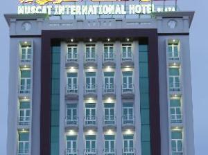 มุสแคต อินเตอร์เนชันแนล โฮเต็ล พลาซา ซาลาลาห์ (Muscat International Hotel Plaza Salalah)
