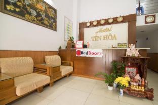 RedDoorz near Saigon Zoo 3 - Ho Chi Minh City
