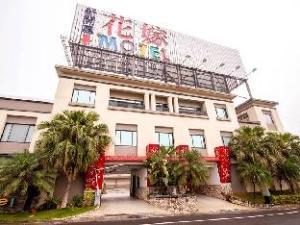 Hua Jia Motel