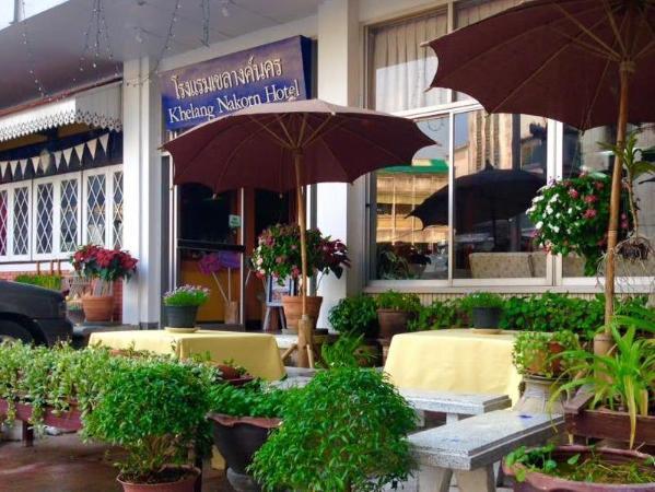 Khelangnakorn Hotel Lampang