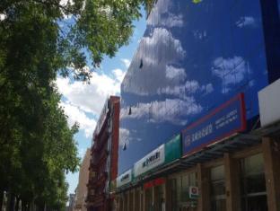 Hanting Hotel Beijing Liangxiang Xilu South Street Branch