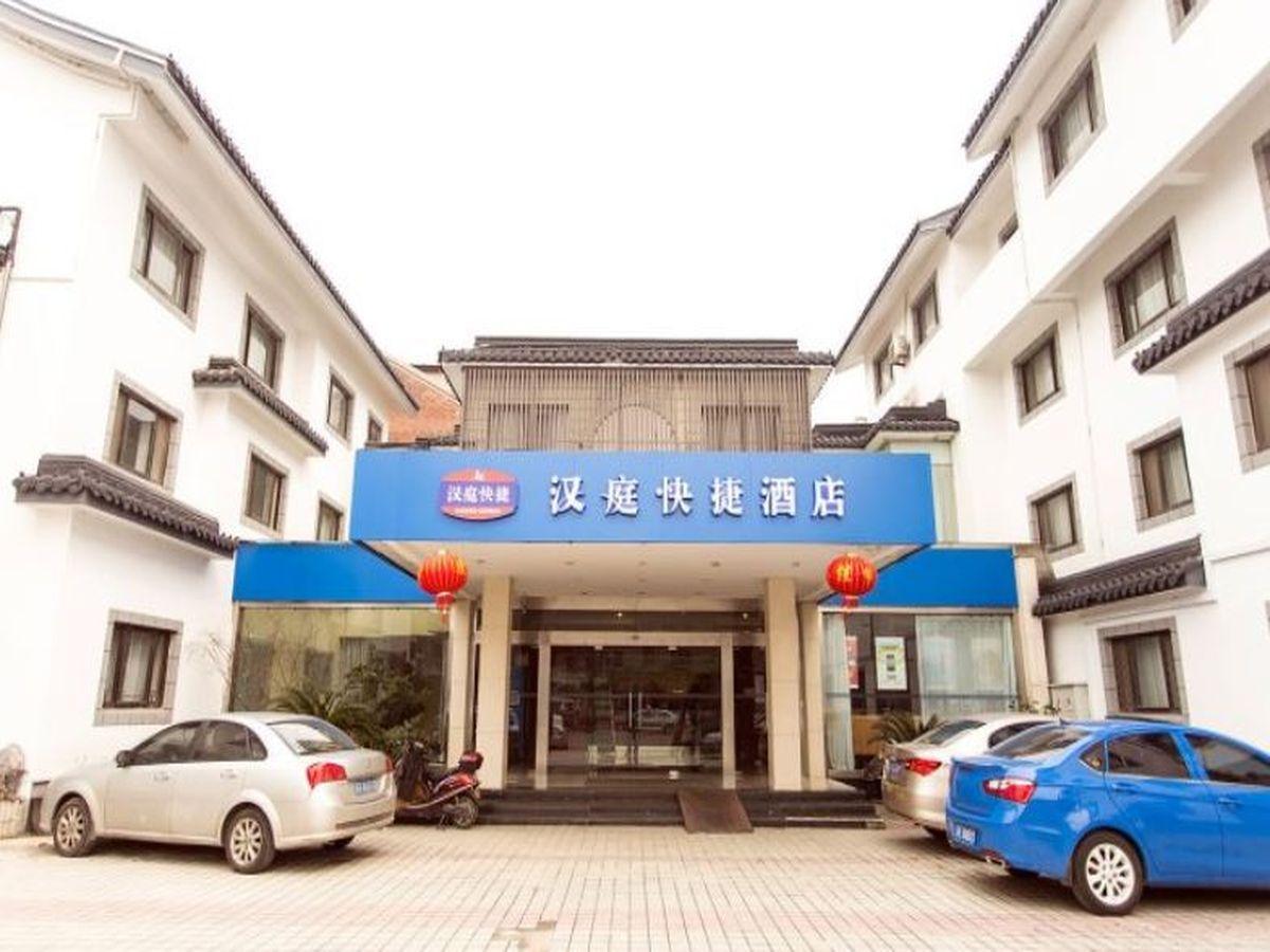 Hanting Hotel Suzhou Railway Station South Square Branch