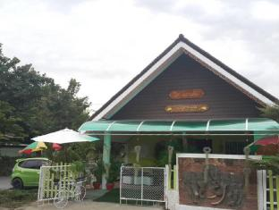 Bocho Guesthouse