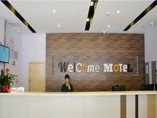 Motel Guangzhou Panyu North Avenue North Chimelong Branch
