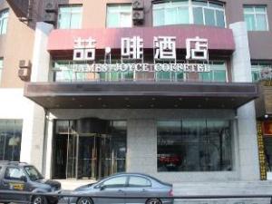 James Joyce Coffetel Hotel Shenyang Taiyuan South Street Branch
