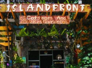 /islandfront-cottages-and-restaurant/hotel/el-nido-ph.html?asq=jGXBHFvRg5Z51Emf%2fbXG4w%3d%3d