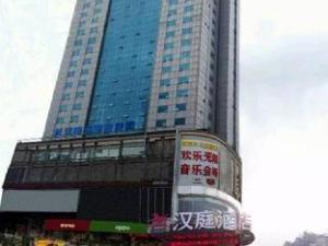 Hanting Hotel Wuhan Jiedaokou Branch
