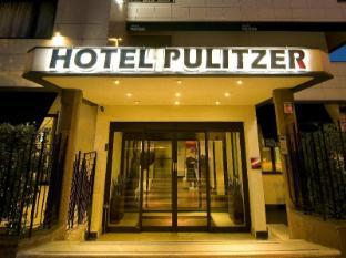 Hotel Pulitzer Rome - Entrance
