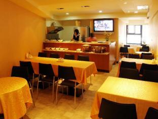 Eastern Star Hotel Taipei - Restaurant