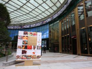 Imperial Hotel Hong Kong - K-11 Center