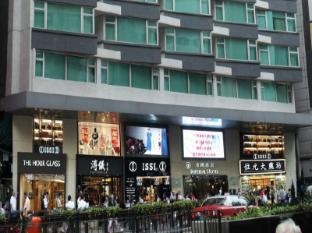 Imperial Hotel Hong Kong - Interior