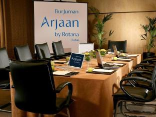 BurJuman Arjaan by Rotana Dubai - Meeting Room