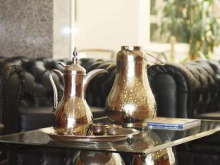 Le Park Hotel Doha - Coffee Shop/Cafe