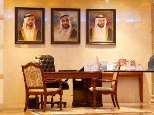 Tamani Marina Hotel and Hotel Apartments Dubai - Reception
