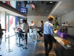 Quality Only Suites CDG Airport Parigi - Pub/Lounge