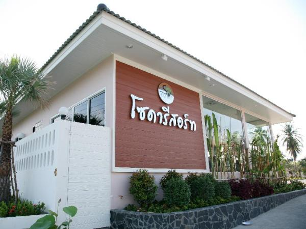 Soda Resort Kamphaengphet