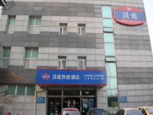 Hanting Hotel Nanjing Railway Station Branch