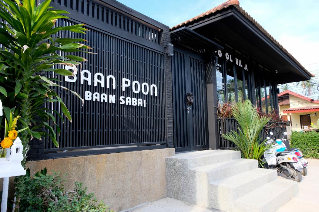 BAAN POON BAAN SABAI สตูดิโอ วิลลา 2 ห้องน้ำส่วนตัว ขนาด 160 ตร.ม. – หาดบ่อผุด
