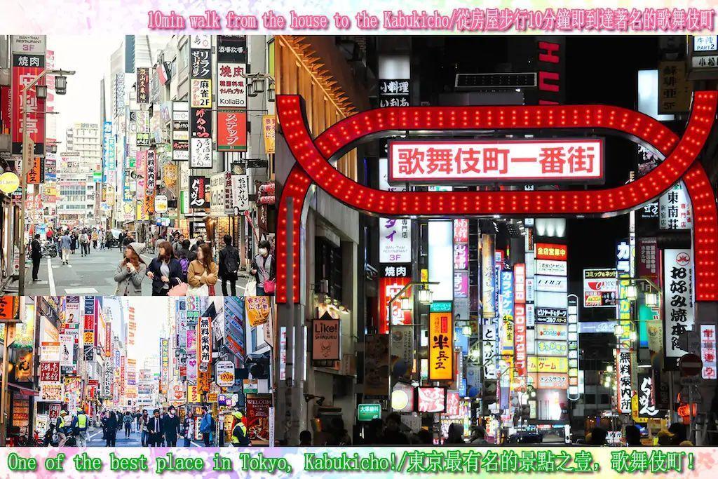 3New Place    10 Mins Walk From Kabukicho