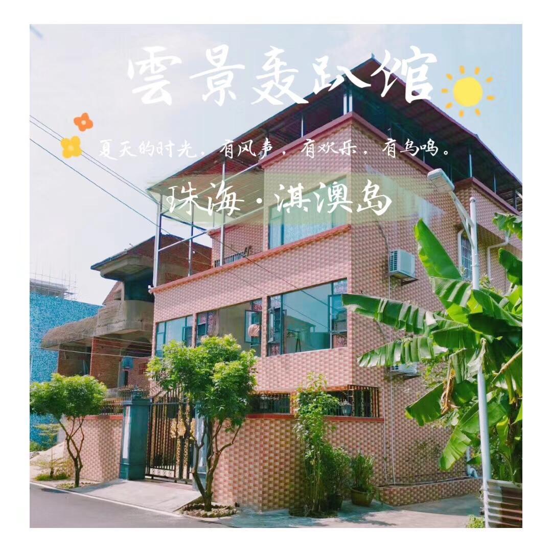 Qi'ao Island. Cloud View Single Family Villa