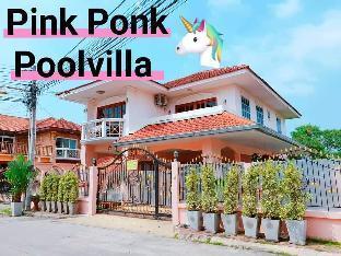 [ジョムティエンビーチ]ヴィラ(344m2)| 4ベッドルーム/4バスルーム  I Am-SABAI POOLVILLA@View point Jomtien Village