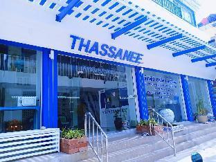 Thasanee Hotel 20 1 ห้องนอน 1 ห้องน้ำส่วนตัว ขนาด 30 ตร.ม. – กลางเมืองหัวหิน