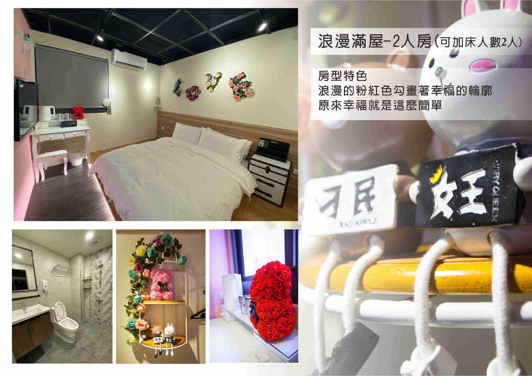 Fengjia Romance Full House