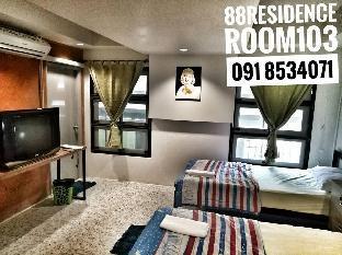 [サンカンペーン](30m2)| 1ベッドルーム/1バスルーム 88guest house