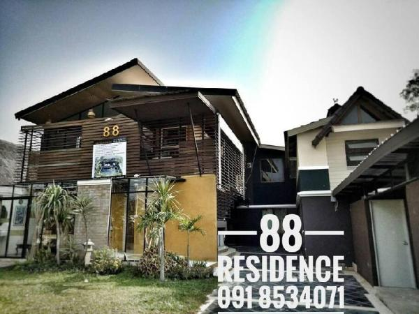 88guest house Chiang Mai