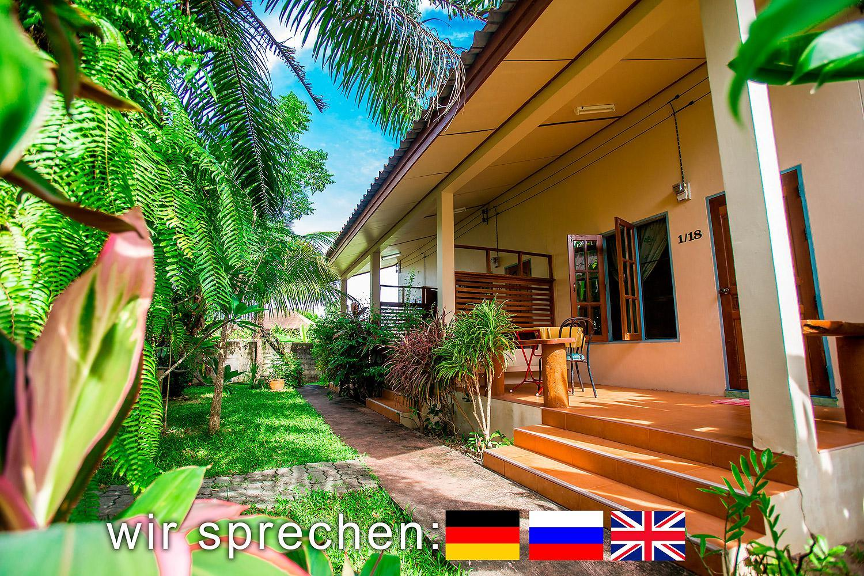 Cosy House Naiharn Beach With Terrace Rawai Transf