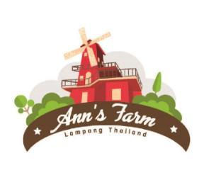[市内中心部]バンガロー(50m2)| 6ベッドルーム/6バスルーム Ann Farm Lampang thailand