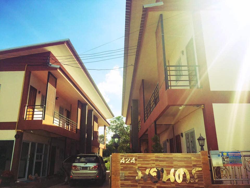 More Nakhon Residence At Nakhon Phanom R3