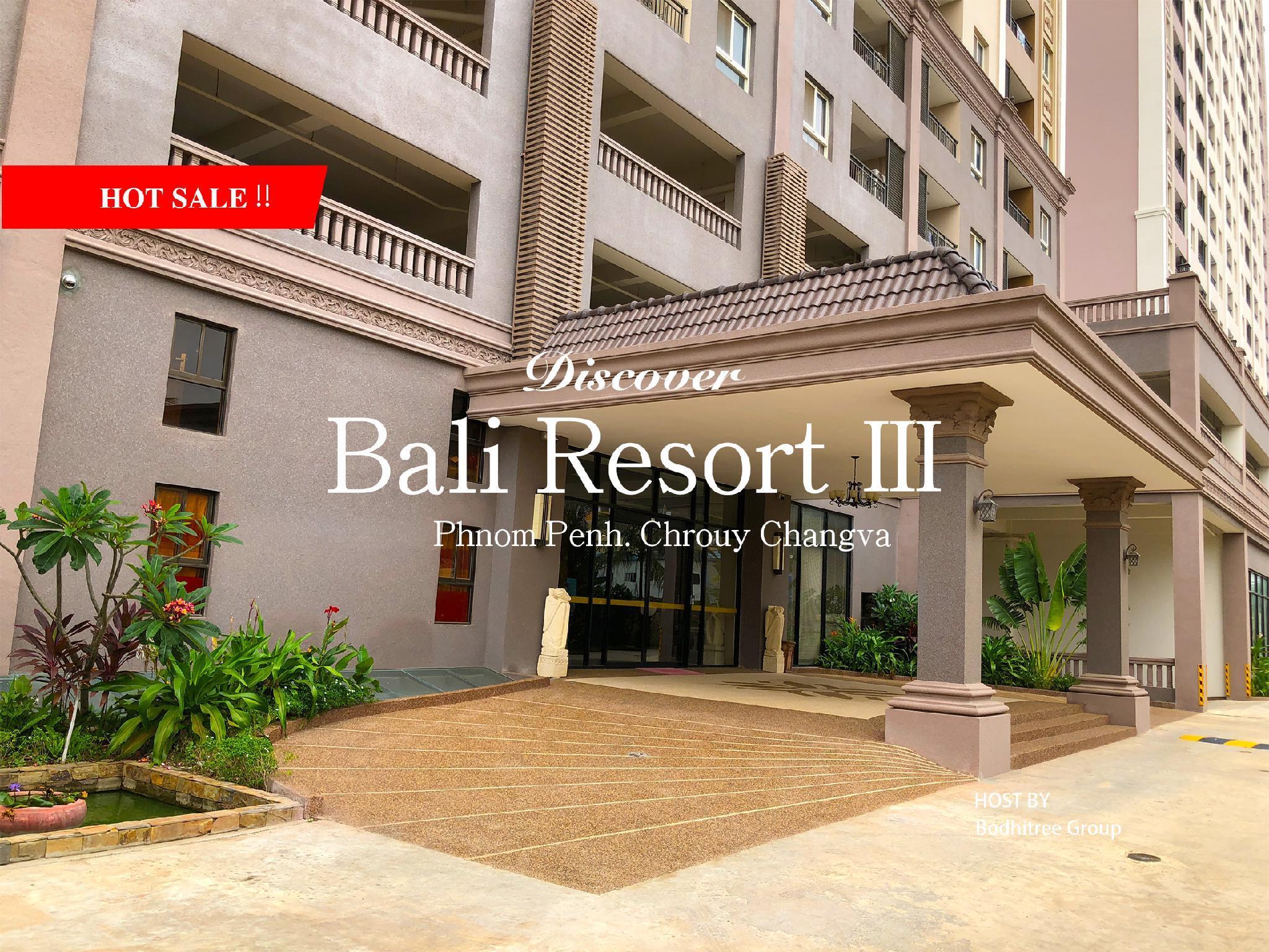 29C12 Ricer Side Aeon Mall Royal Palace Wat Phnom