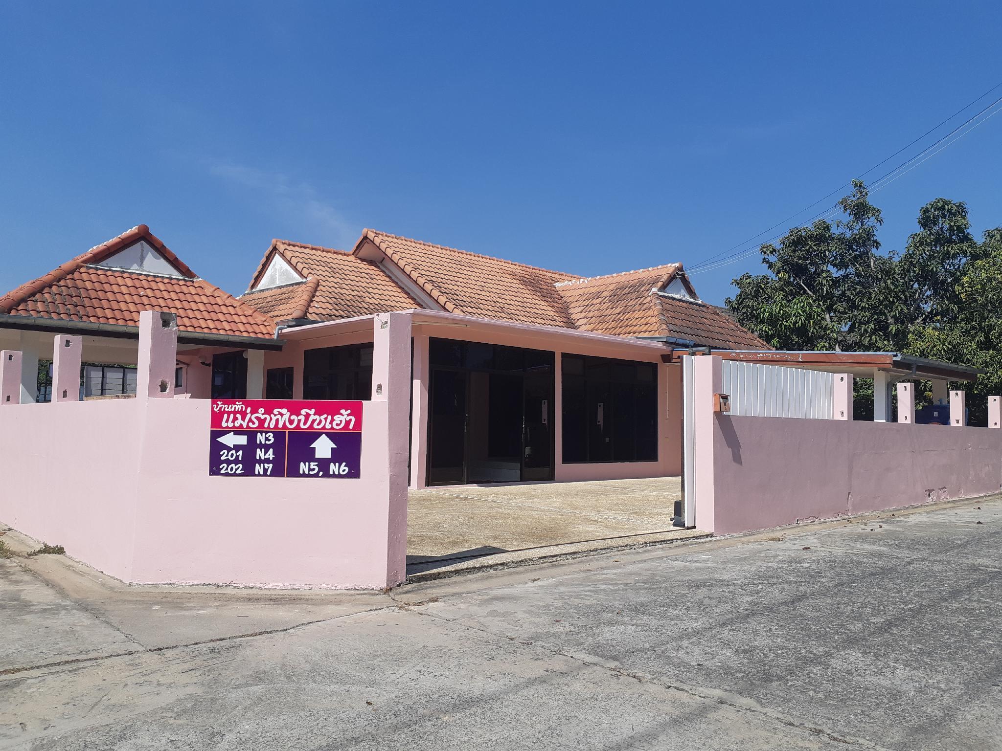 Mae Rampung beach house N8 บ้านเดี่ยว 4 ห้องนอน 3 ห้องน้ำส่วนตัว ขนาด 250 ตร.ม. – หาดระยอง