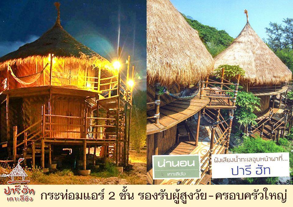 Home Hut A2 1 A2 2 Air Condition @Paree Hut