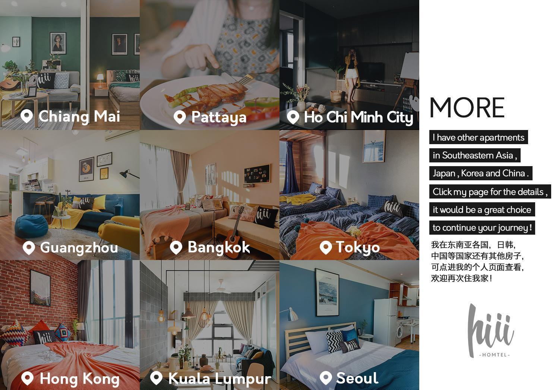 [hiii]White Dew Tea*LuxuryPool & Gym-BKK215 อพาร์ตเมนต์ 1 ห้องนอน 1 ห้องน้ำส่วนตัว ขนาด 30 ตร.ม. – ธนบุรี