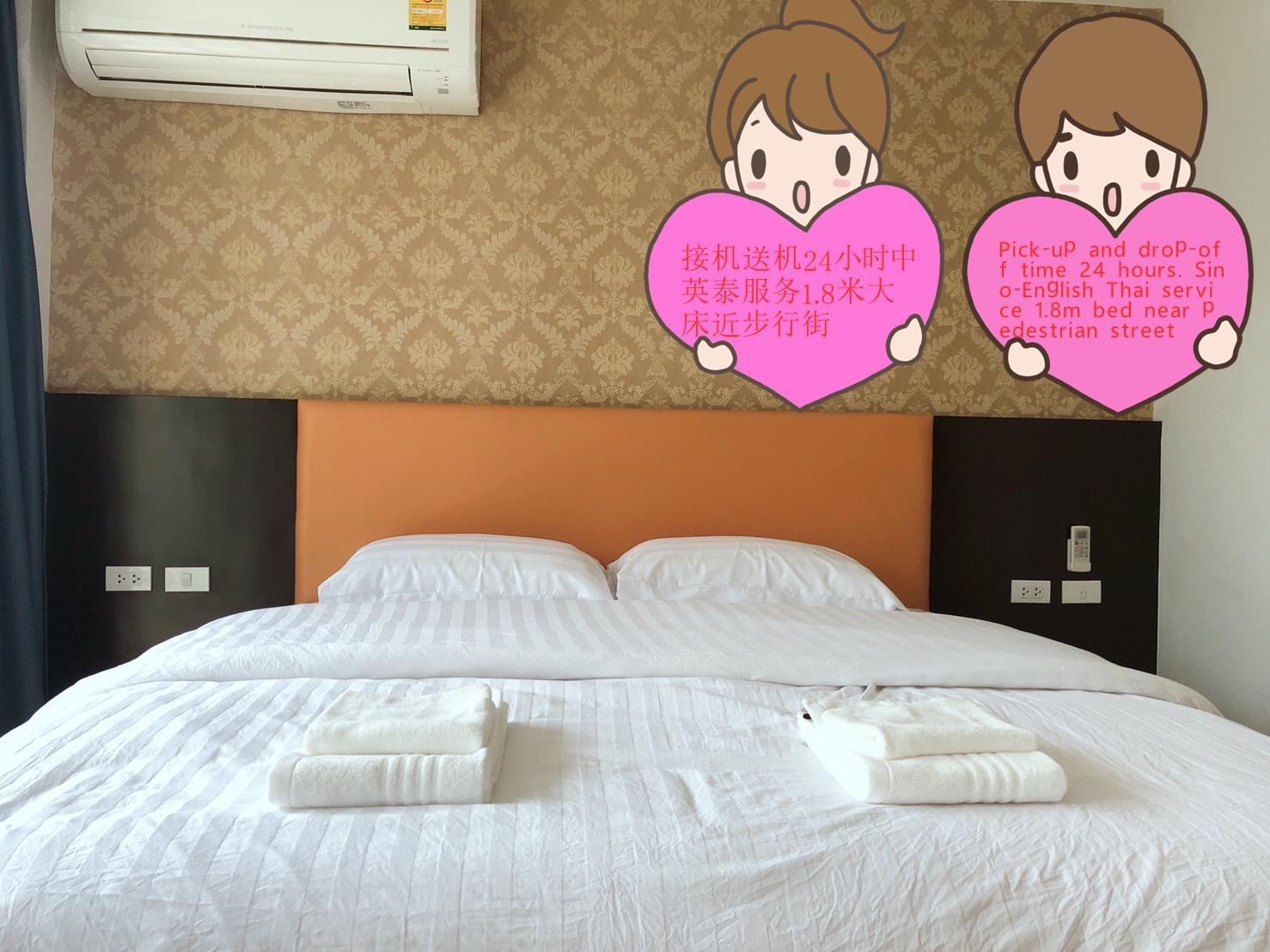 HW  1.8m Double Bed Room 36m2 Large Room