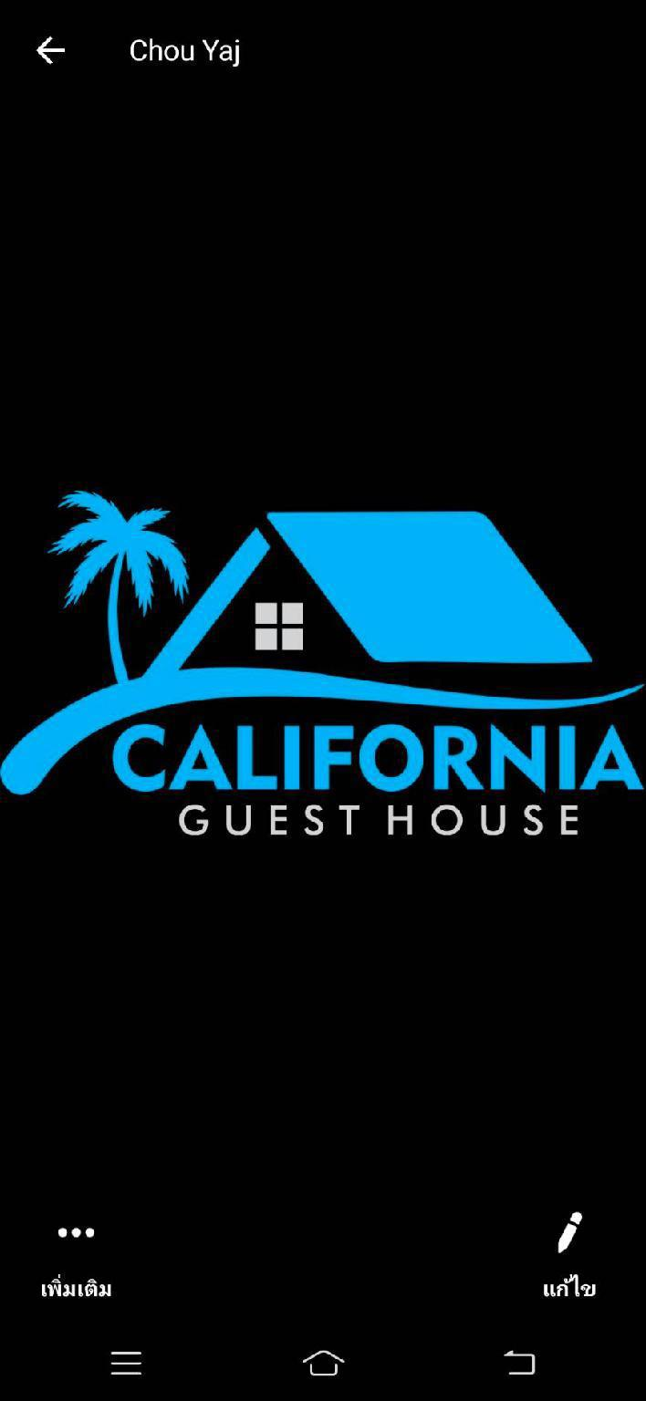 California Guesthouse บ้านเดี่ยว 5 ห้องนอน 5 ห้องน้ำส่วนตัว ขนาด 140 ตร.ม. – เขตเมืองเก่า