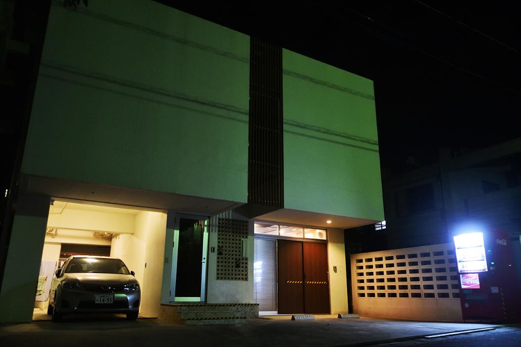DesignerChoice Guesthouse