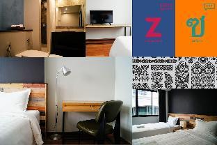 Suite, twin beds with bathtub 1 ห้องนอน 1 ห้องน้ำส่วนตัว ขนาด 30 ตร.ม. – สุขุมวิท