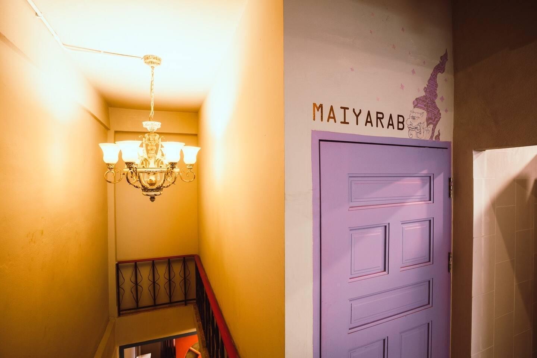 Private Room Maiyarab อพาร์ตเมนต์ 1 ห้องนอน 1 ห้องน้ำส่วนตัว ขนาด 20 ตร.ม. – เยาวราช